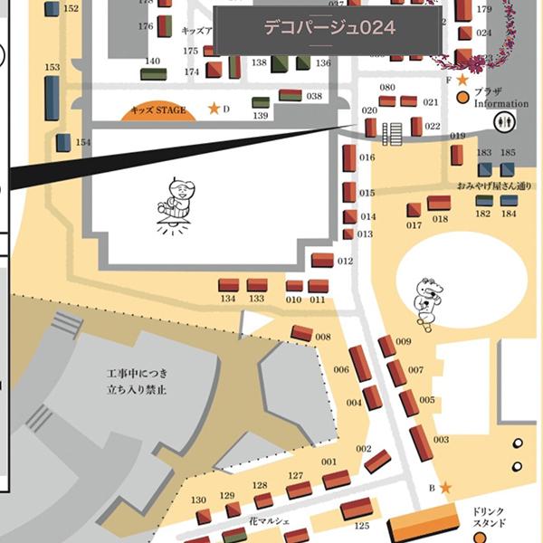 第14回東京蚤の市